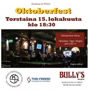 Bully's Octoberfest