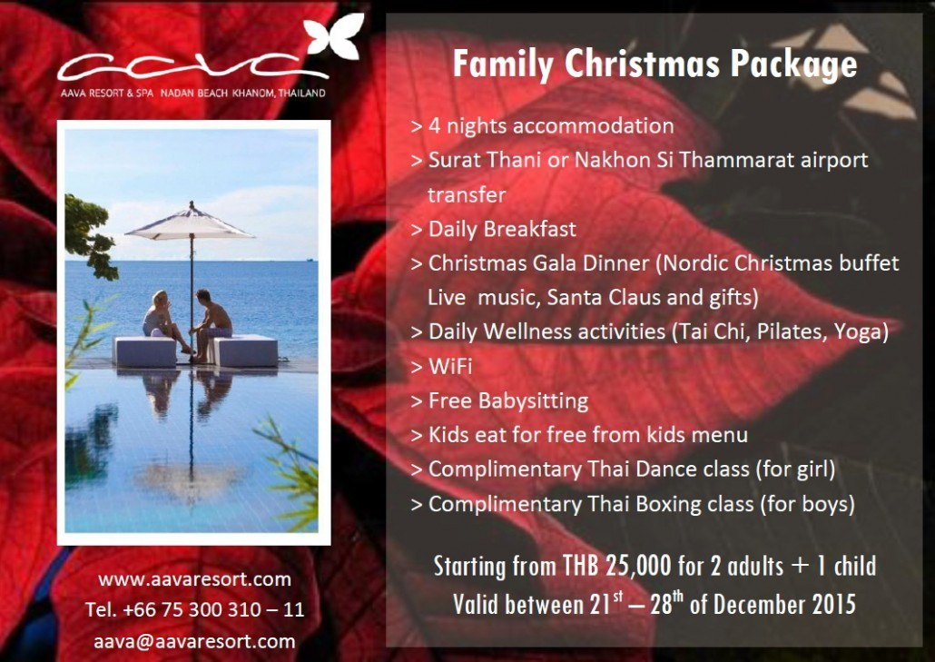 X'Mas Package 2015